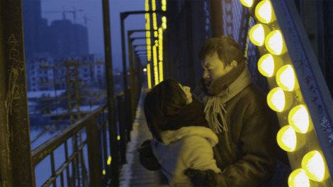 "Gwei Lun-Mei and Liao Fan in Diao Yinan's ""Black Coal, Thin Ice."" Courtesy of CIFF."